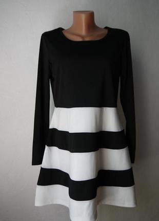 1+1=3 стрейчевое платье