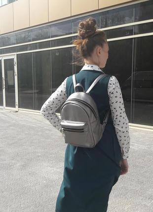 Женский рюкзак маленький металлик для прогулок, учебы с экокожи