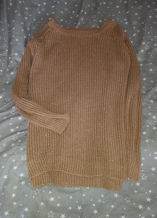 Бронзовый свитер с люрексовой нитью на плечи