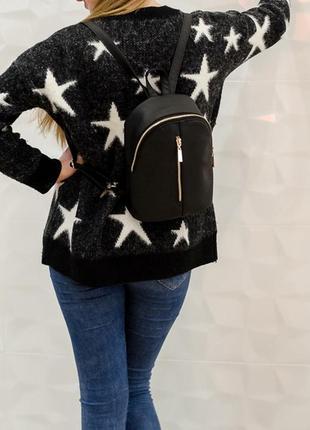 Стильный женский мини рюкзак чёрный для прогулок, учебы, города