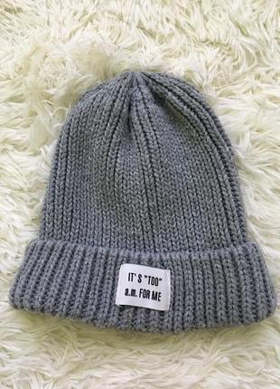 Вязаная шапка bershka