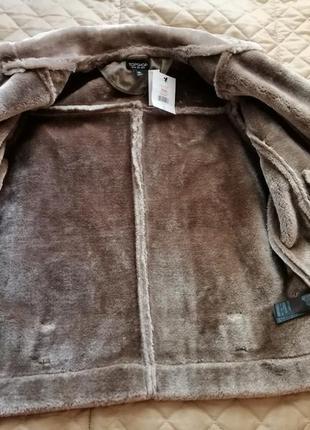 Осенняя куртка3