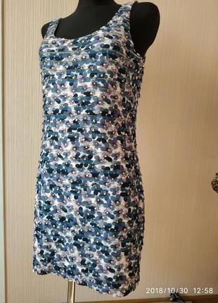 Платье майка divided h&m