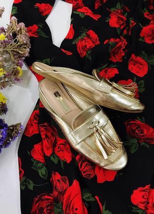 Мюли золотые туфли