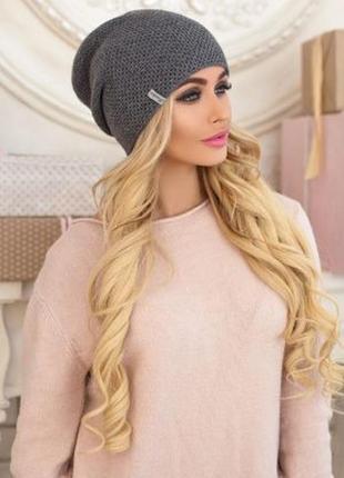 Модная двойная шапка-колпак в наличии