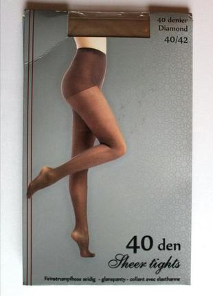 Колготки капроновые 40 den телесного цвета. нидерланды. евро розмер 36-40, 40-42, 44-46.