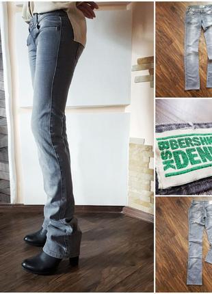 Светлые серые джинсы с низкой посадкой