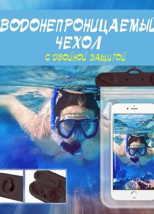 Подводный, водонепроницаемый чехол для телефона, смартфона, айфона, iphone, samsung