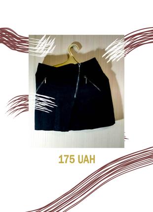 Трендовая  черная теплая асимметричная вельветовая короткая юбка от next zara mango