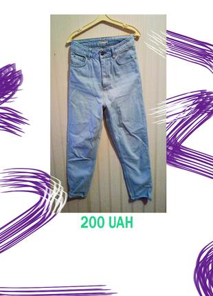 Стильные оверсайз mom jeans на высокой посадке