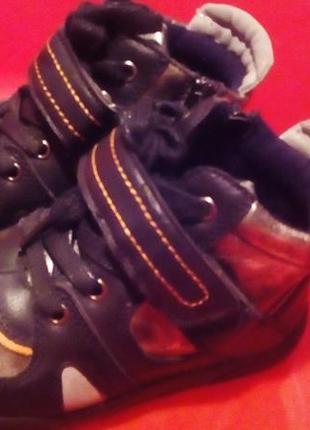 Акция до ботинки полуботинки осенние размер 30