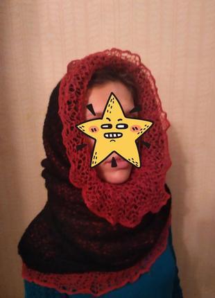Ажурный двойной очень красивый шарф - снуд, шарф - рукав, капор.