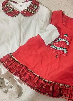 Платье, костюм на новый год и для фотосессии