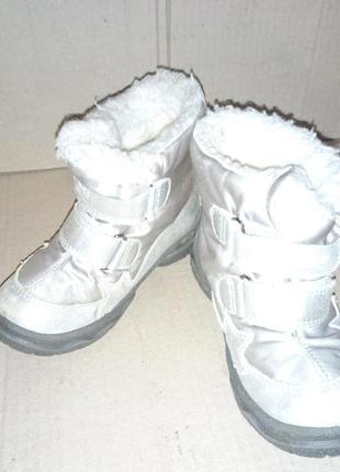 Ботиночки зимові