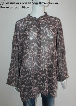 Шикарная блуза большого размера george