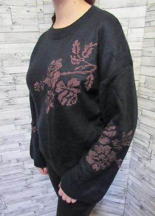 Стильный свитер с металлизированной вышивкой next