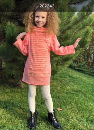 Тепленькая туника-платье два  цвета 4-9лет