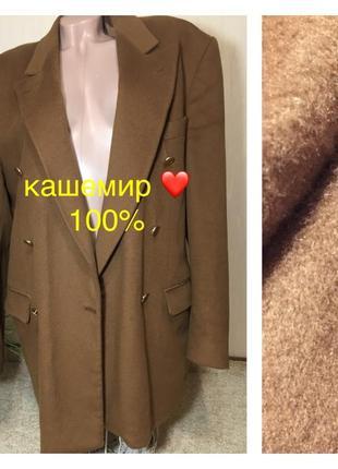 Кашемировый пиджак кашемировый жакет 100% кашемир cashmere