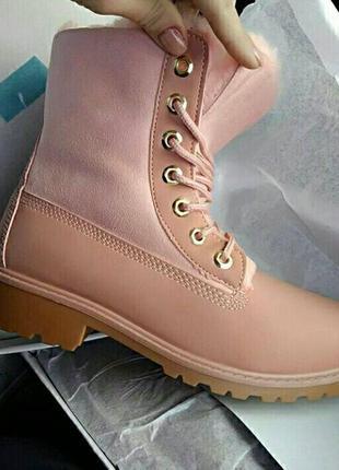 40 р. зимние ботинки. розовые ботинки на меху.