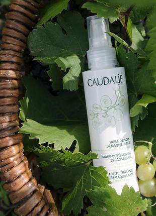 Франция. масло для снятия макияжа - caudalie make-up cleansing oil - 30мл