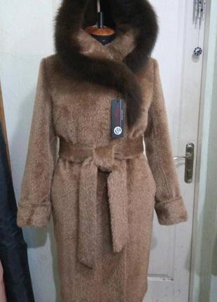 Зимнее женское пальто grislav