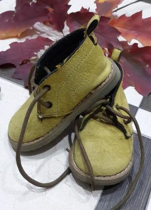 Ботинки  на мальчика под замш