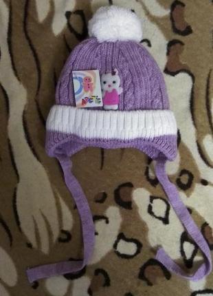 Детская зимняя шапка arctiс