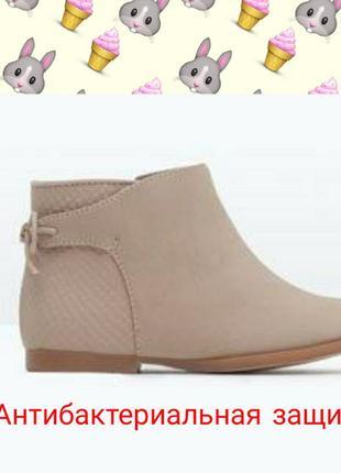 Нюдовые деми ботинки, сапожки, silver freshness, экозамша, zara, бирка, ножка12,2 см