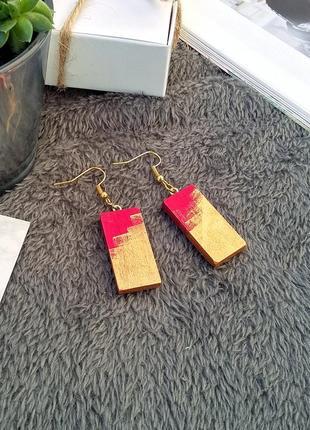 Яскраві дерев'яні сережки
