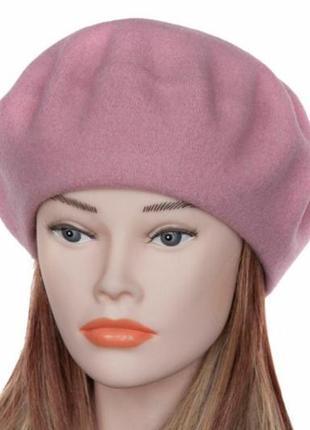 Розовый шерстяной берет tonak и fezko отличного качества
