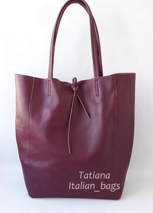 Итальянская кожаная сумка шоппер по суперцене. цвет марсала.