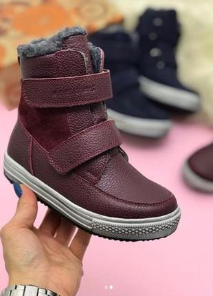 Зимние детские кеды ботинки 11shoes, натуральный нубук, кожа + натуральный  мех f5cf367d06b