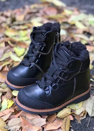Зимние ботинки с ортопедической подошвой, черные кожаные 27 размер большемерят