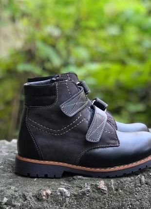 Фирменные зимние ботинки ортопедические для мальчика берегиня