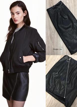 Стильная юбка из эко-кожи от h&m