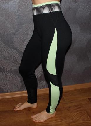 Спортивные лосины/леггинсы с красивыми вставочками (тайтсы спорт/фитнес/йога nike)