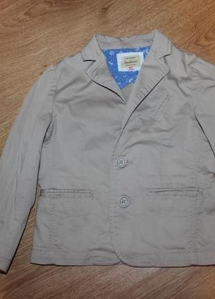 Стильний пиджак