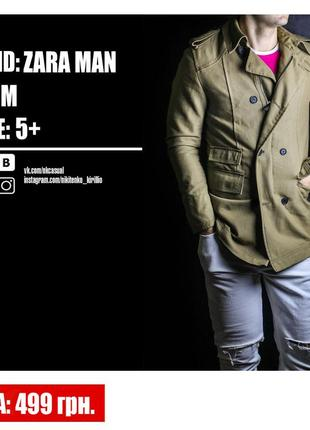Мужские пальто Zara (Зара) 2019 - купить недорого вещи в интернет ... 8625408b7c2de