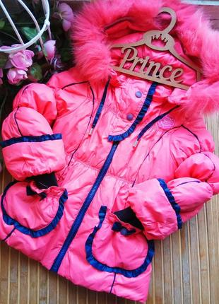 Зимний костюм от angeli 98-104р. 3-4года.