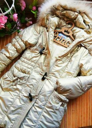 Зимнее пальто 110-116р. 4-6лет