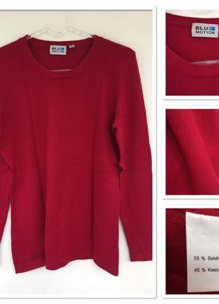 Кашемировый свитер винного цвета blue motion