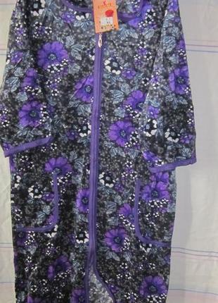 Премиум класса халаты женские 48-56 размера