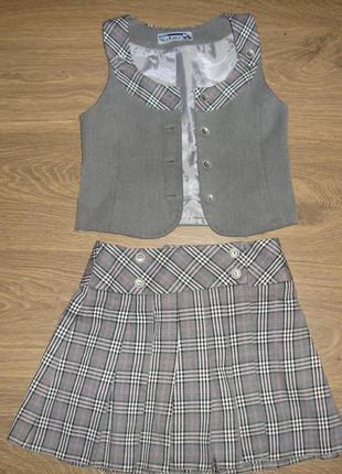 Стильный костюм в школу 1-3 класс