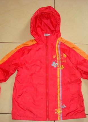 Курточка водонепроницаемая 122 см