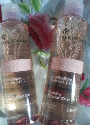 Успокаивающая мицелярная вода 2 в1 ив роше.sensitive vegetale