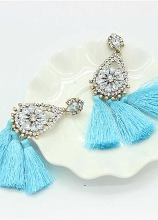 Роскошные голубые серьги/сережки-кисти бирюзовые со стразами