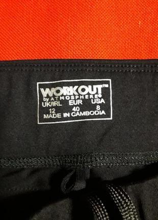 Спортивные лосины штаны леггинсы workout4