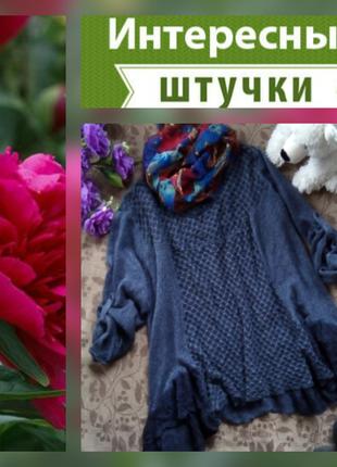 Шерстяная туника, джемпер, короткое платье оверсайз, free size