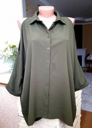 Шикарная блуза с открытыми плечами.