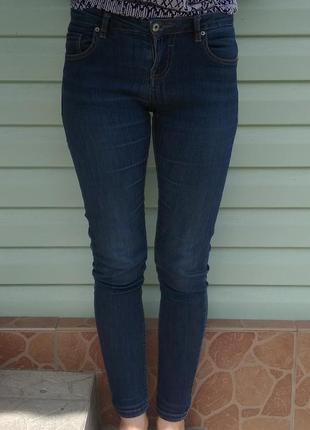Джинсы скини джинсовые штаны
